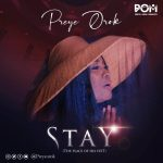 Download Stay (The Place of His Feet) By Preye Orok