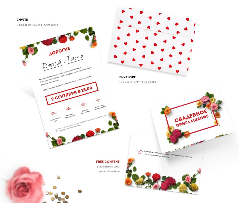 Wedding Invitation Card Template Free Psd Vip Vine Vday Valentines Party Flyer