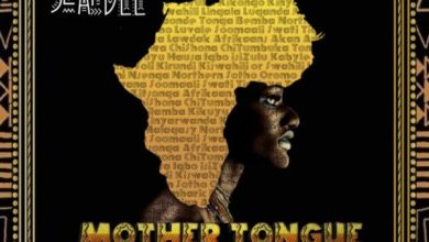Slapdee - mother tongue