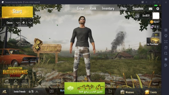 لعبة PLAYERUNKNOWN'S battlegrounds Download