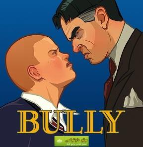 تحميل لعبة Bully للكمبيوتر برابط واحد من ميديا فاير داونلوكس
