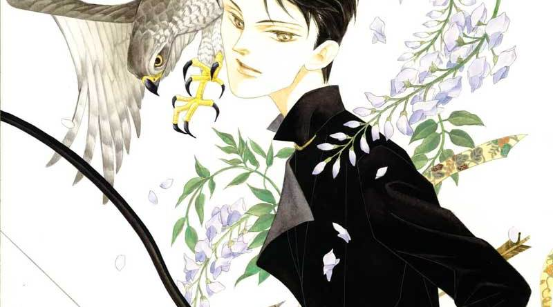 Uryudo Yumebanashi (Uryudo Dream Tales). Art by and © Akiko Hatsu