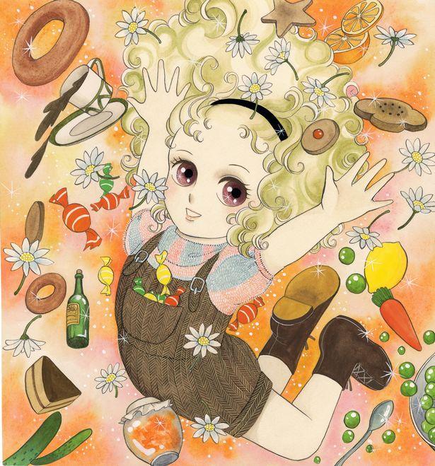 Art by and © Yukiko Kai