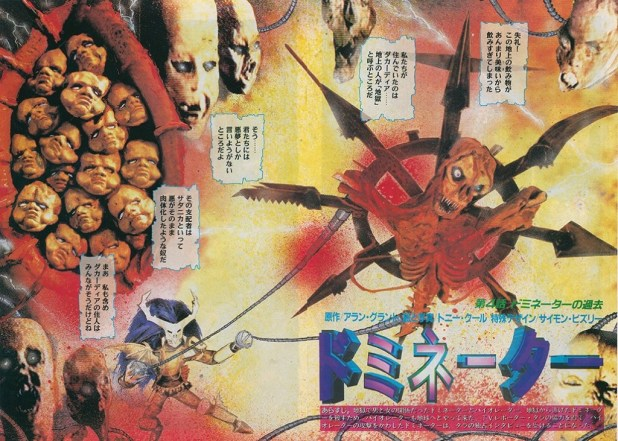 "A double-page spread from the 1993 Kodansha version of ""Dominator"" in Comic Afternoon. Necrosanct fans will recognise the chap on the wheel on the right-hand side. Script was by Alan A. Grant. Art © Tony Luke"