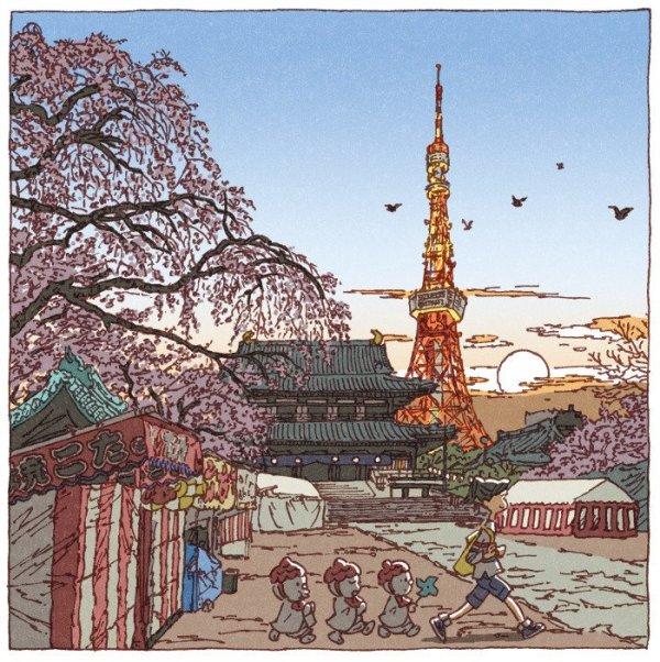 100 Views of Tokyo - Sample 1