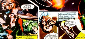British Comic Heroes Abroad: Dan Dare's first Asian Publication Recalled