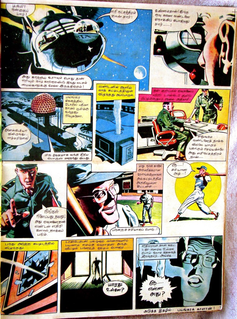 "The second page of Dan Dare's first Indian publication in Falcon, originally published in Eagle and Boy's World Vol 15 No 43, dated 24 October 1964, page two of ""The Mushroom"" part 1 of 16, art by Keith Watson."