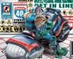 2000AD Prog 2043 - Cover