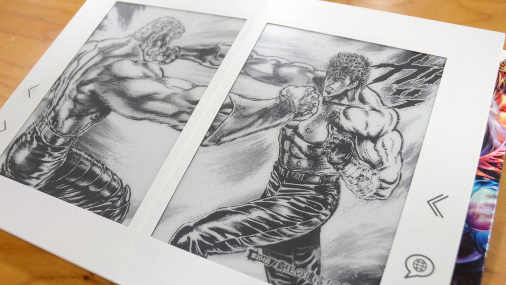 Manga Drawing Ebook