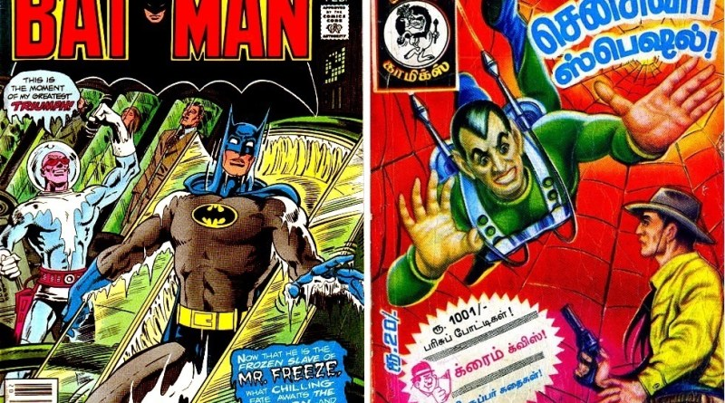 Detective Comics #308 - Lion Comics 100 - Covers
