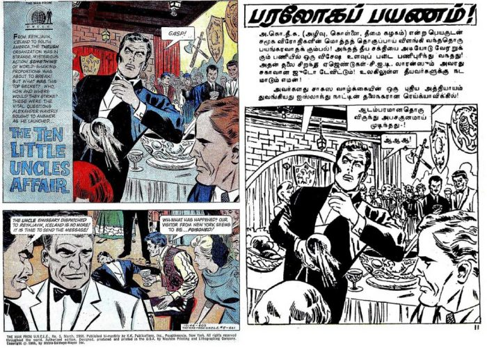 The opening pages of Man from U.N.C.L.E. #5 and Muthu Comics (Paralogap Payanam)