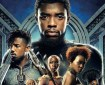 Black Panther: The Official Movie Special SNIP