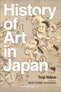 The History of Art in Japan