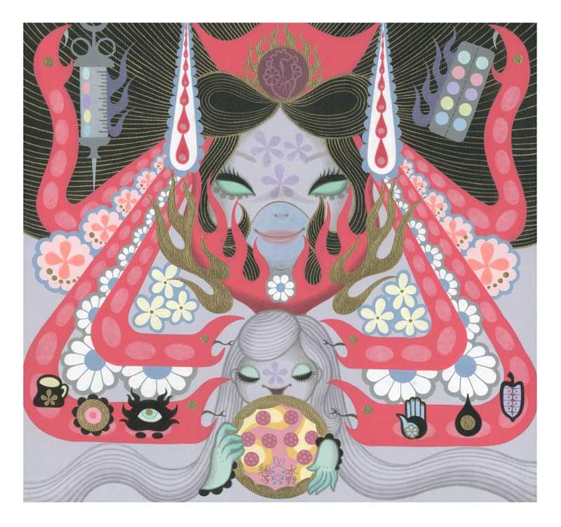 Junko Mizuno - Soma Healer