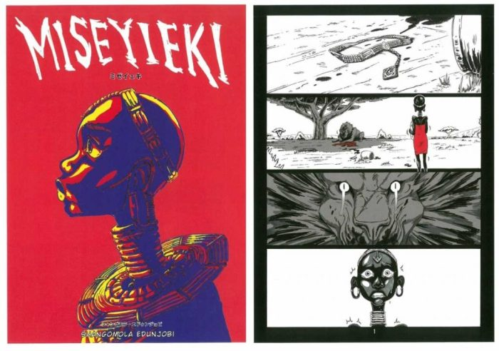 "Art from the 2018 Manga Silver Award-winning   story ""Miseyieki"" by and © Shangomola Edunjobi"