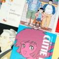 LGBT+: Diversity in Manga Exhibition Banner - Japan House London 2019