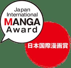 apan International Manga Award Logo