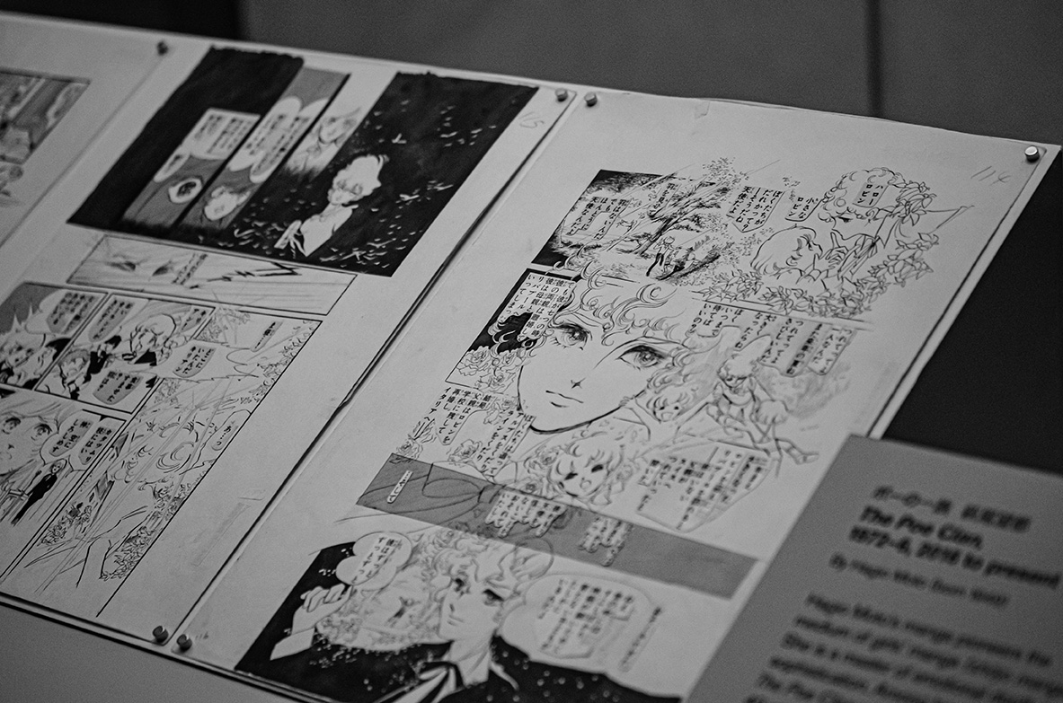 Talking Manga: An Interview with British Museum curator Nicole Coolidge Rousmaniere