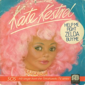 Kate Kestrel and the Terrahawks - SOS