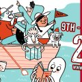 Lakes International Comic Art Festival 2020 Promo - Gemma Correll