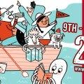 Lakes International Comic Art Festival 2020 Promo - Gemma Correll