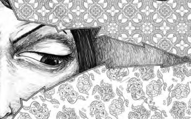 Mongrel by Sayra Begum