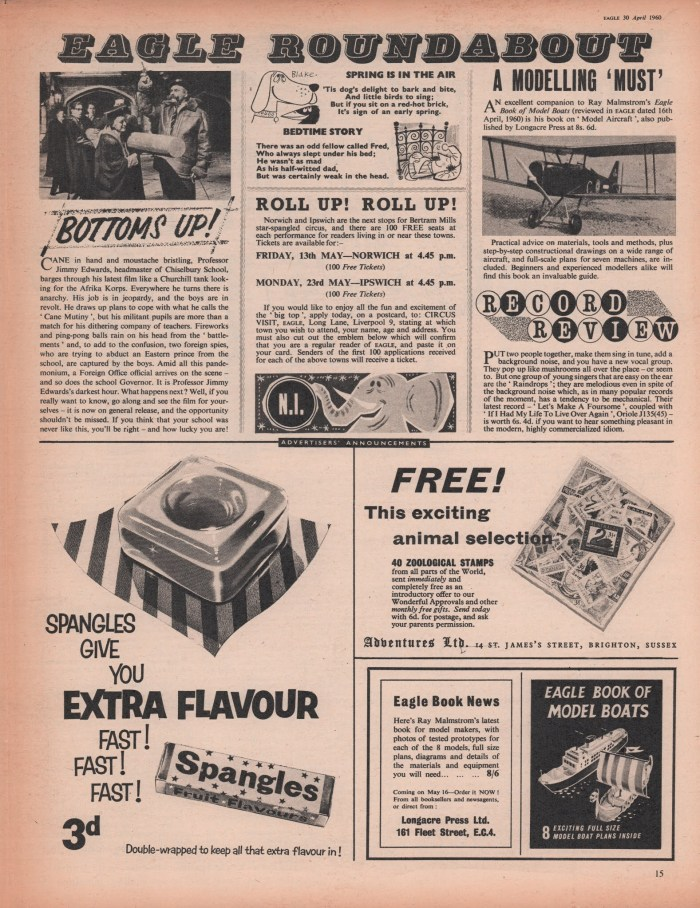 Advertising in the Eagle - 1960