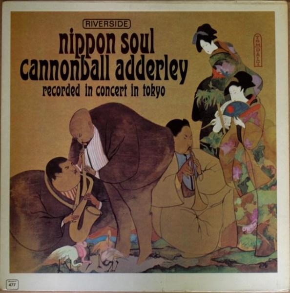 CA Nippon Soul