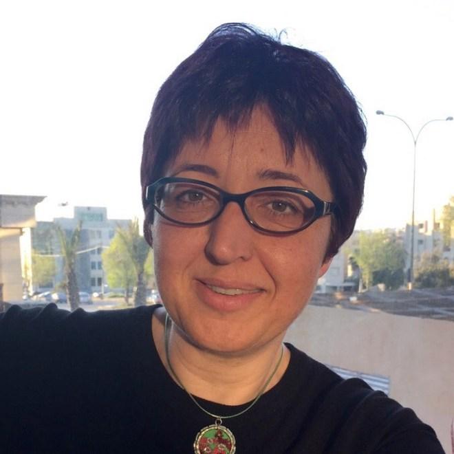 Reem Bader