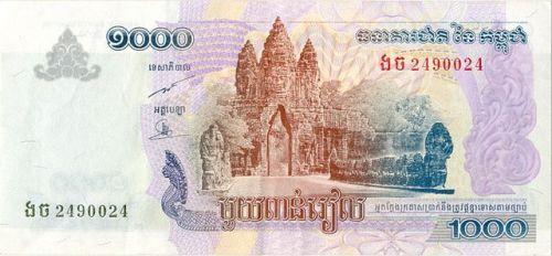Bankbiljet 1000 Cambodjaanse Riel
