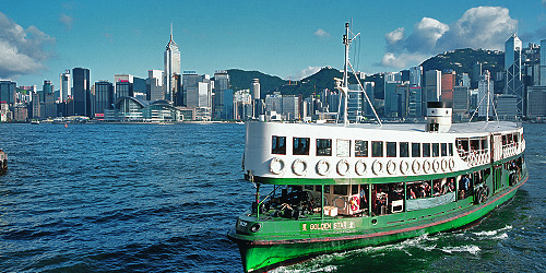Star Ferry - Hong Kong, S.A.R. China
