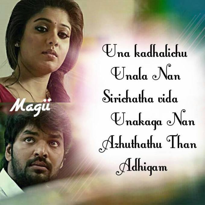 Images Of Love Quotes In Tamil Hd Vinnyoleo Vegetalinfo