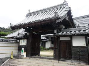 yakuimon