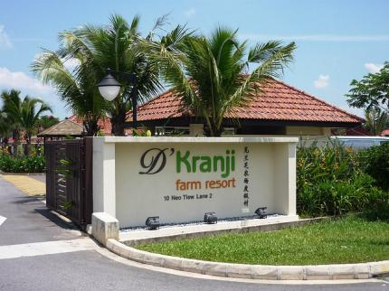 DK ranji Farm Resort singapore