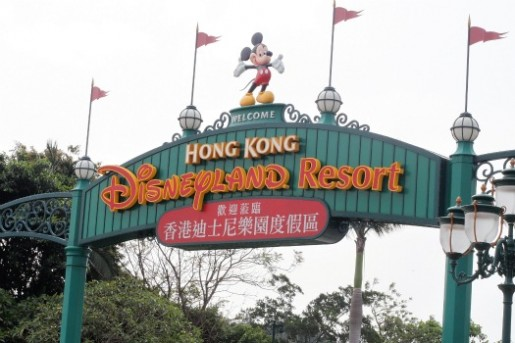 Morning at Hong Kong Disneyland