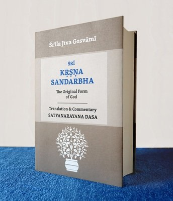 Sri Krishna Sandarbha