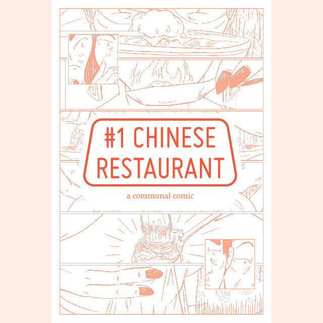 #1 Chinese Restaurant - Issue #01 00004
