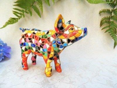 Spanish ceramic Piglet figurine ~ Pablo
