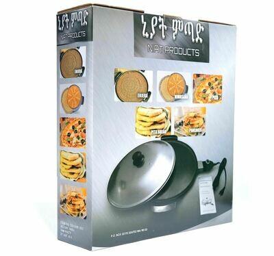 ኒያት የእሌክትሪክ ግሪል ለእንጀራ መጋገሪያ Niat electric grill for Injera