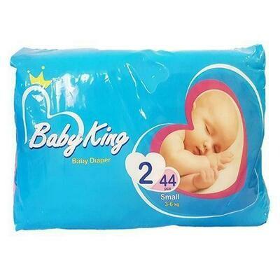 ቤቢ ኪንግ ዳይፐር Baby King Diaper