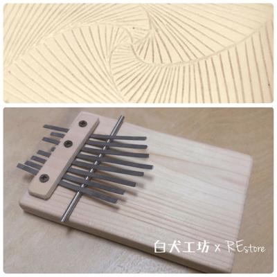 REstore0521b-木雕x拇指琴工作坊