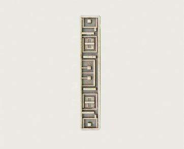 Emenee Decorative Cabinet Hardware Mission Handle Squares 3-5/8
