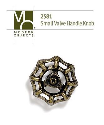 Modern Objects Designer Hardware Small Industrial Valve Handle Cabinet Knob