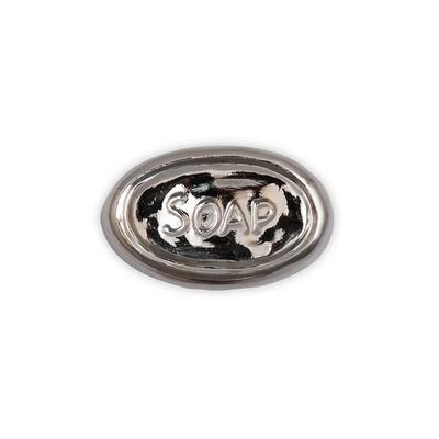 Michael Aram  Silver Tone Soap Knob Cabinet knob