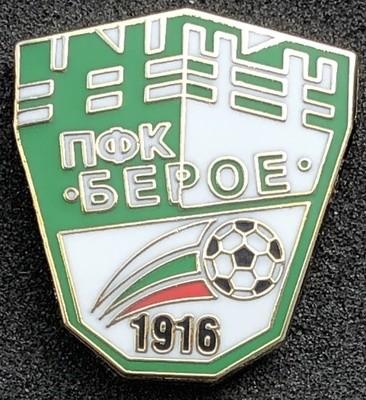 PFK Beroe Stara Zagora (Bulgaria)