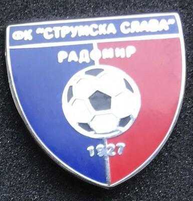 FK Strumska Slava Radomir (Bulgaria)