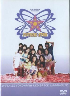 Ice Ribbon Future Star on 4/28/07 Official DVD