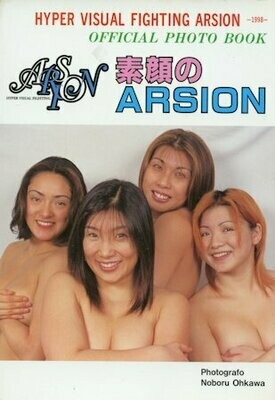 ARSION Hyper Visual Fighting ARSION Official Photobook 1998