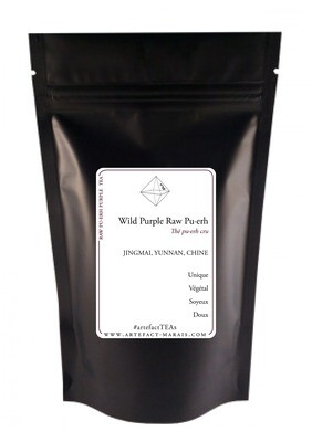 Wild Purple Sheng Pu-erh : Thé Pu-erh Cru, Paquet de 25g