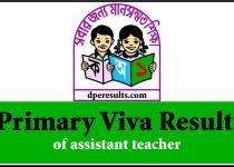 Primary Viva Result 2019
